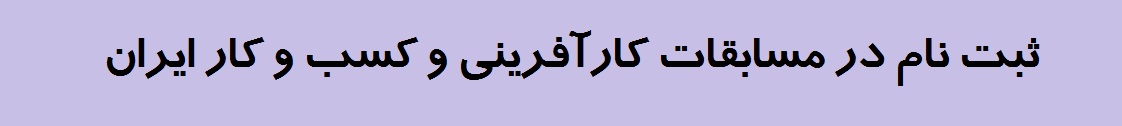 http://www.n-javan.com/aks/kar.jpg