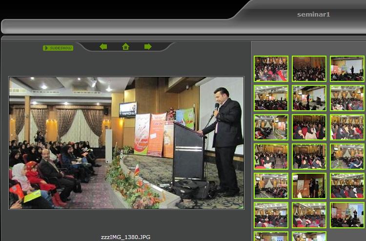 http://www.n-javan.com/aks/seminar1.jpg