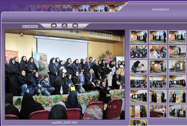 http://www.n-javan.com/aks/seminar2.jpg