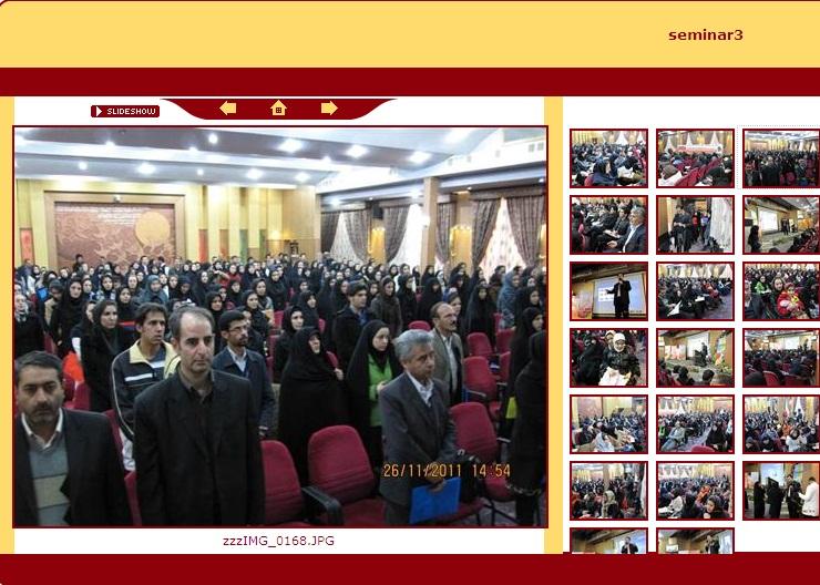 http://www.n-javan.com/aks/seminar3.jpg