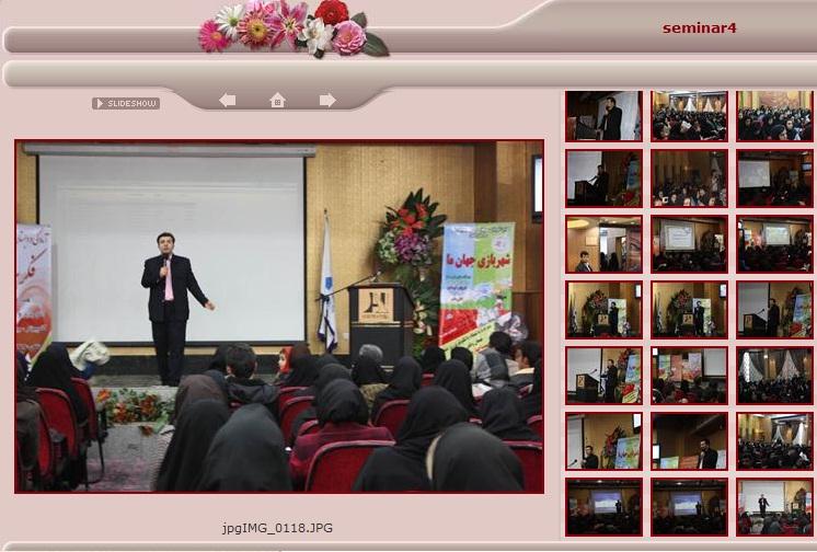 http://www.n-javan.com/aks/seminar4.jpg