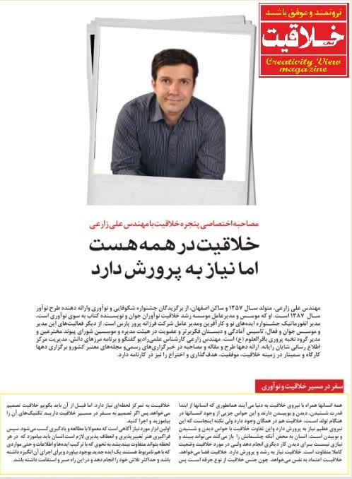 http://www.n-javan.com/khabargozariha/panjereh-azar1.jpg