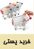 http://www.n-javan.com/khabargozariha/posti.jpg