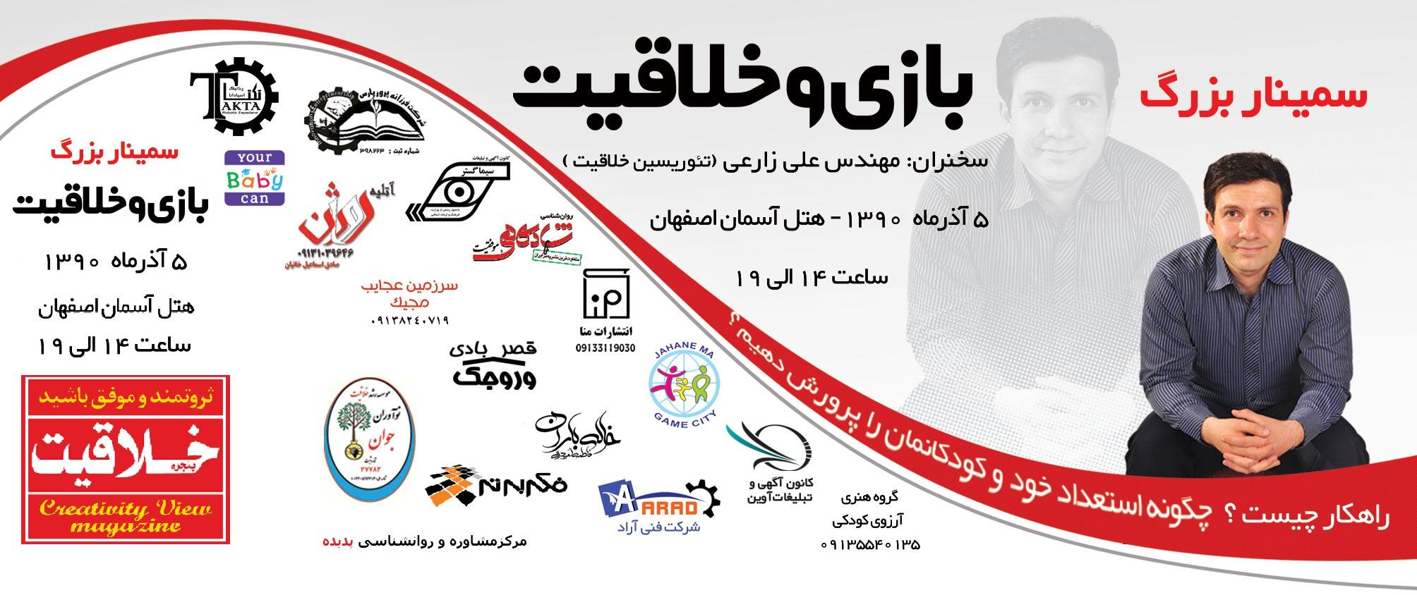 http://www.n-javan.com/khabargozariha/seminar66.jpg